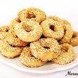עוגיות עבאדי / מירב מלכה