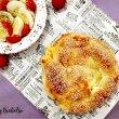"""אפשרי גם בריא: מאפה גבינות בסגנון """"זיווה"""" /לירז טרבלסי"""
