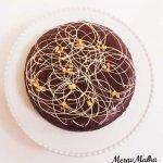 טעים ומרשים: עוגת נמסיס/ מירב מלכה