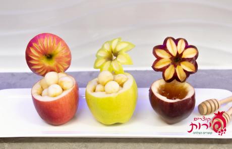 """DIY: הכנת קעריות תפוח שיפארו את שולחן ר""""ה שלך!/ לאה, פאר הפרי"""