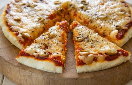 פיצה ללא גלוטן /השפית ליאורה כהן