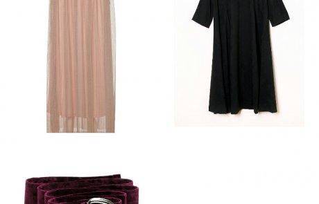 איך ללבוש בכמה דרכים חצאית טול חגיגית