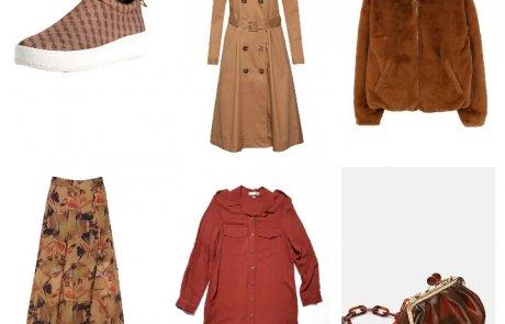 צבעי העונה והלבוש החורפי, קבלי את כל הטרנדים: )