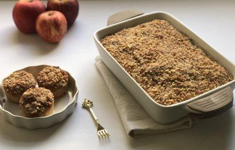 עוגת תפוחים בחושה/ סיון לוי