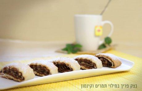 עוגיות בצק פריך במילוי תמרים וקינמון / תהילה פרג'יאן