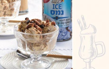 גלידת קפה עם שקדים מקורמלים:)