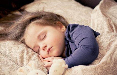 איך להאריך שינה קצרה במהלך היום? או מועדון הקפה הקר :)