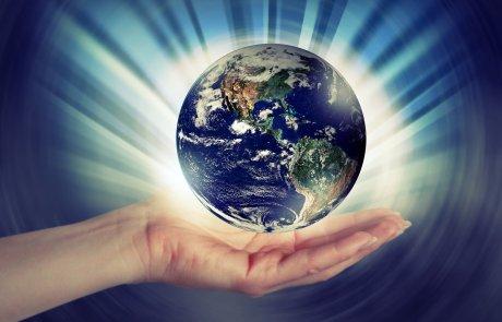 המתנה שלנו לעולם…