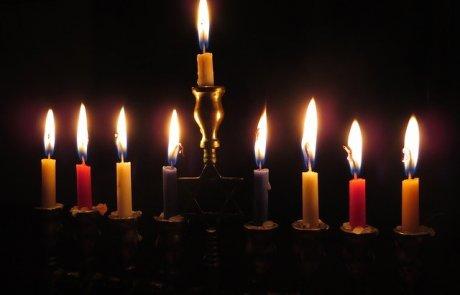 פרשת וישב, חג חנוכה 'שהחיינו וקיימנו והגיענו לזמן הזה'?!