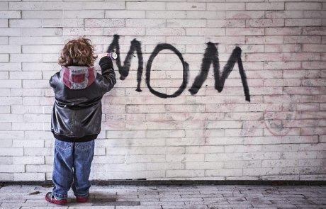 אימא יש רק אחת, ולכן… / מנוחה פוקס