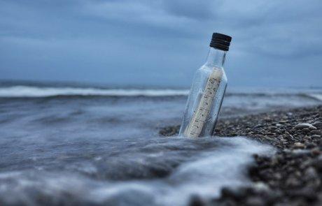 בין הגשם לרוח, בין המים לשמיים