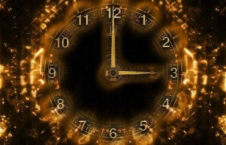 היום ב-13:41/ המקור לסגולה המיוחדת